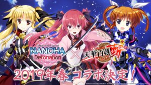 Rating: Safe Score: 15 Tags: armor crossover fate_testarossa fujima_takuya japanese_clothes jouizumi_masamune mahou_shoujo_lyrical_nanoha mahou_shoujo_lyrical_nanoha_detonation sword takamachi_nanoha tenka_hyakken thighhighs usatsuka_eiji wallpaper User: zyll