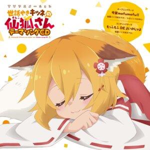 Rating: Safe Score: 19 Tags: animal_ears disc_cover japanese_clothes kitsune senko-san sewayaki_kitsune_no_senko-san tail User: blooregardo