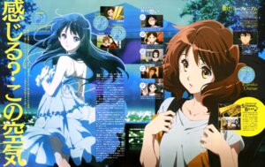 Rating: Safe Score: 46 Tags: dress hibike!_euphonium ikeda_shouko kousaka_reina megane oumae_kumiko seifuku User: drop