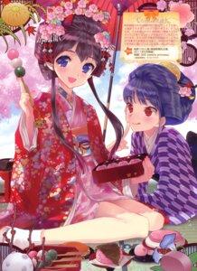 Rating: Safe Score: 41 Tags: kasukabe_akira kimono User: fireattack