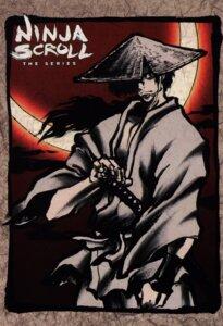 Rating: Safe Score: 1 Tags: disc_cover japanese_clothes juubee_ninpuuchou kibagami_juubee male sword yoshimatsu_takahiro User: Radioactive