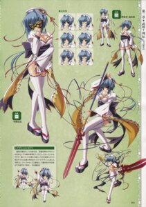 Rating: Safe Score: 12 Tags: baseson character_design chouun cleavage expression koihime_musou thighhighs User: admin2