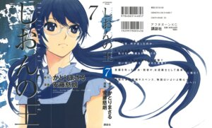Rating: Safe Score: 2 Tags: saitou_ayumi shion_no_ou User: Radioactive