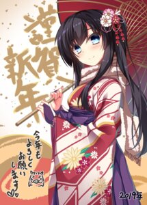 Rating: Safe Score: 25 Tags: japanese_clothes jitaku_studio miyanoue_kanna real_eroge_situation! umbrella User: moonian
