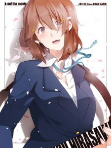 Rating: Safe Score: 22 Tags: hirasawa_yui k-on! nanao seifuku User: mash