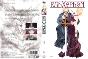 Rating: Safe Score: 1 Tags: rahxephon User: Radioactive