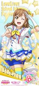 Rating: Safe Score: 12 Tags: bloomers kunikida_hanamaru love_live!_school_idol_festival love_live!_sunshine!! skirt_lift tagme thighhighs uniform User: kotorilau