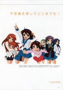 Rating: Safe Score: 10 Tags: asahina_mikuru asakura_ryouko kimidori_emiri nagato_yuki seifuku suzumiya_haruhi suzumiya_haruhi_no_yuuutsu User: wurmstag