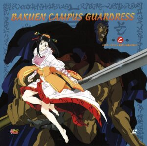Rating: Safe Score: 4 Tags: bakuen_campus_guardress disc_cover feet kimono kise_kazuchika sword User: Radioactive
