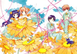 Rating: Safe Score: 6 Tags: card_captor_sakura clamp daidouji_tomoyo dress fixed hiiragizawa_eriol kerberos kinomoto_sakura li_syaoran spinel_sun wings User: cosmic+T5
