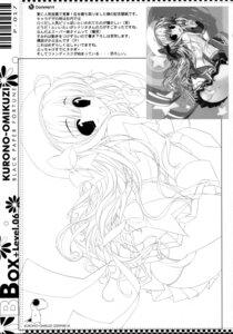 Rating: Questionable Score: 8 Tags: black_paper_fortune daikanyama_sumire monochrome oshiki_hitoshi pantsu seifuku sketch suzunone_seven User: admin2