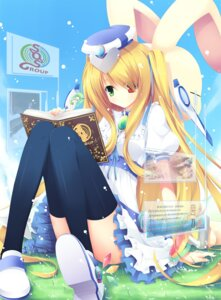 Rating: Safe Score: 15 Tags: airast heterochromia thighhighs User: blooregardo