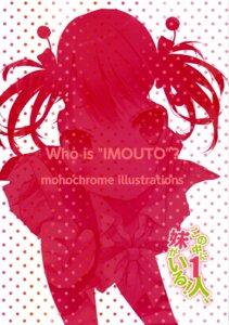 Rating: Questionable Score: 5 Tags: cuteg kono_naka_ni_hitori_imouto_ga_iru! User: kiyoe