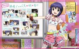 Rating: Safe Score: 16 Tags: kamisama_dolls kuga_utao morita_kazuaki User: SubaruSumeragi