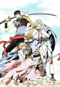 Rating: Safe Score: 7 Tags: clamp fai_d._flourite kinomoto_sakura kurogane li_syaoran tsubasa_reservoir_chronicle User: Share
