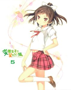 Rating: Safe Score: 92 Tags: disc_cover hentai_ouji_to_warawanai_neko kantoku maimaki_mai seifuku User: Twinsenzw