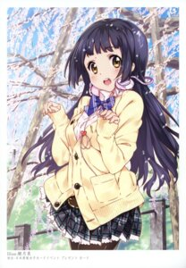 Rating: Safe Score: 42 Tags: headphones k-books mizuki_makoto pantyhose seifuku User: WtfCakes