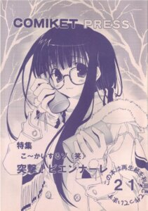 Rating: Safe Score: 5 Tags: megane mitsumi_misato monochrome User: wandaba