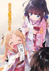 Rating: Safe Score: 44 Tags: charlotte_d'izoard hinatsuru_ai kimono kuzuryuu_yaichi ryuuou_no_oshigoto! shirabi User: kiyoe
