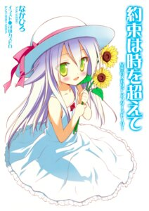 Rating: Safe Score: 27 Tags: dress hoshizora_no_memoria kogasaka_mea mare_s_ephemeral shida_kazuhiro summer_dress User: Hatsukoi