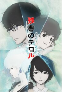 Rating: Safe Score: 9 Tags: five hisami_touji kokonoe_arata megane mishima_lisa zankyou_no_terror User: ForteenF