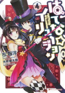 Rating: Safe Score: 20 Tags: cleavage dress hatena☆illusion screening thighhighs yabuki_kentarou User: LiHaonan