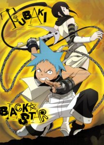 Rating: Safe Score: 4 Tags: black_star crease nakatsukasa_tsubaki scanning_artifacts soul_eater User: charunetra