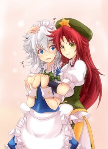 Rating: Safe Score: 21 Tags: hong_meiling izayoi_sakuya maid mickey_dunn touhou User: Radioactive