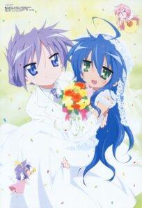 Rating: Safe Score: 24 Tags: chibi dress hiiragi_kagami hiiragi_tsukasa izumi_konata lucky_star sakamoto_kazuya takara_miyuki wedding_dress User: 刀尖上的西瓜