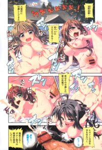 Rating: Explicit Score: 13 Tags: censored cum hishida_ayame mikage_baku minakawa_sui minori naked natsuzora_no_perseus nipples penis pussy sawatari_touka sex toono_ren User: fireattack