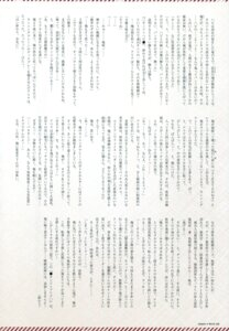 Rating: Safe Score: 5 Tags: hidan_no_aria kobuichi text User: Twinsenzw