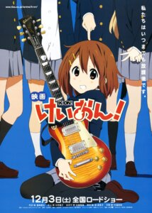 Rating: Safe Score: 16 Tags: guitar hirasawa_yui k-on! pantyhose seifuku User: Kalafina