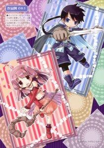 Rating: Safe Score: 1 Tags: mizuna_tomomi sword User: crim