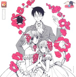 Rating: Safe Score: 8 Tags: clamp kinomoto_sakura mokona watanuki_kimihiro User: Share