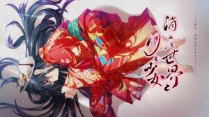 Rating: Safe Score: 36 Tags: hiyoko_soft kieta_sekai_to_tsuki_to_shoujo kimono la'cryma tagme tsukinon wallpaper User: moonian