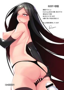 Rating: Explicit Score: 38 Tags: anus ass boltz_(houseki_no_kuni) censored darkmaya dildo houseki_no_kuni nipples pantsu pussy tagme thighhighs topless User: NotRadioactiveHonest