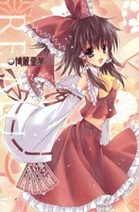 Rating: Safe Score: 9 Tags: hakurei_reimu himegami nanase_aoi touhou User: Radioactive