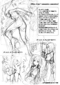 Rating: Questionable Score: 2 Tags: attyonburike g_yuusuke sketch User: Hatsukoi