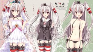 Rating: Questionable Score: 75 Tags: amatsukaze_(kancolle) dress erect_nipples kantai_collection loli no_bra pantsu sakurano_ruu stockings string_panties thighhighs topless wallpaper User: fairyren