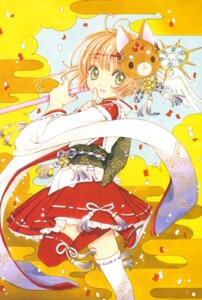 Rating: Safe Score: 6 Tags: card_captor_sakura clamp kinomoto_sakura miko thighhighs weapon User: Omgix