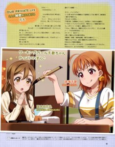 Rating: Safe Score: 19 Tags: inou_shin kunikida_hanamaru love_live!_sunshine!! sweater takami_chika User: drop