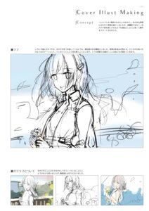 Rating: Safe Score: 7 Tags: fuumi sketch tagme User: Twinsenzw