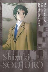 Rating: Safe Score: 4 Tags: koyama_hirokazu mahou_tsukai_no_yoru male shizuki_soujuurou type-moon User: nicky_008