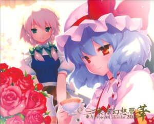 Rating: Safe Score: 27 Tags: gayarou izayoi_sakuya remilia_scarlet touhou User: blooregardo