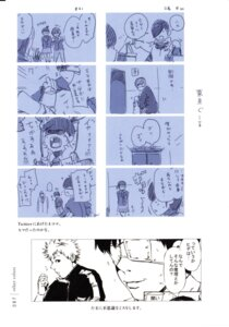 Rating: Safe Score: 3 Tags: ishida_sui screening tokyo_ghoul User: care1