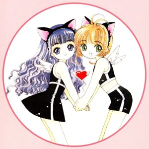 Rating: Safe Score: 8 Tags: animal_ears card_captor_sakura clamp daidouji_tomoyo kinomoto_sakura nekomimi User: Share