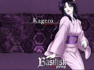 Rating: Safe Score: 6 Tags: basilisk chiba_michinori kagerou_(basilisk) kimono wallpaper User: Mirukudesu