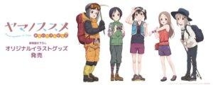 Rating: Safe Score: 11 Tags: aoba_kokona kuraue_hinata kurosaki_honoka megane saitou_kaede_(yama_no_susume) tagme yama_no_susume yukimura_aoi User: saemonnokami
