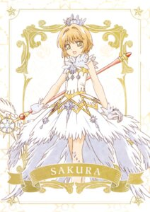 Rating: Safe Score: 7 Tags: card_captor_sakura dress kinomoto_sakura madhouse tagme weapon User: Omgix