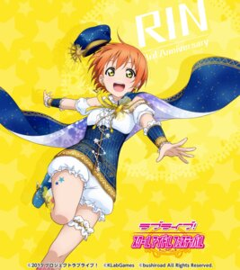 Rating: Safe Score: 34 Tags: bloomers garter hoshizora_rin love_live! love_live!_school_idol_festival User: saemonnokami